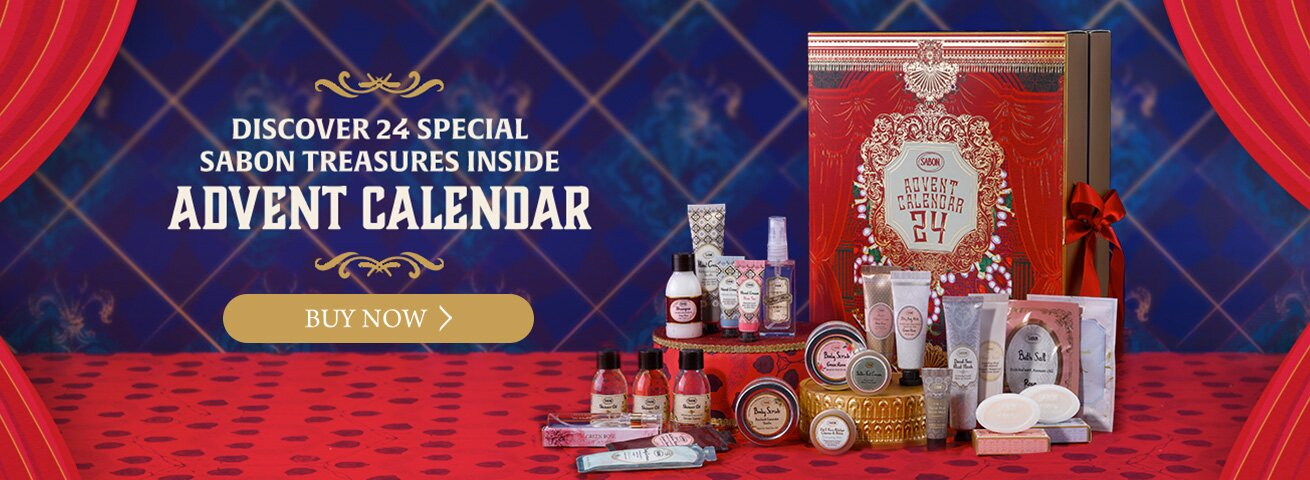 Advent Calendar: