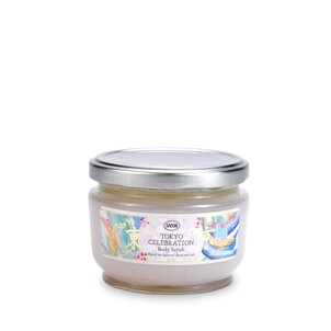 Body Scrub large Small Body Scrub Clear Dream